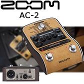 【非凡樂器】ZOOM AC-2 木吉他效果器 自然飽滿的吉他頻率