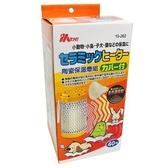 【培菓平價寵物網】Ms.PET《小動物專用》陶瓷保溫燈組40w (燈罩+燈泡)