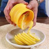 切片機  螺旋檸檬切片器水果檸檬切片機奶茶店旋轉花式切檸檬茶工具 DF巴黎衣櫃