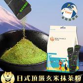 台灣茶人 日式頂級玄米抹茶粉18包(隨身包系列)