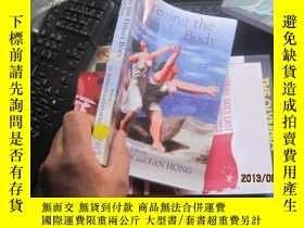 二手書博民逛書店7617freeing罕見the female body .in