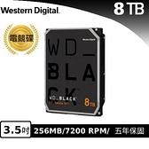 WD 威騰 黑標 8TB 3.5吋電競硬碟(WD8001FZBX)