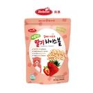 韓國 Bebest 貝思 米球-草莓