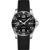 LONGINES 浪琴 深海征服者浪鬼陶瓷潛水機械錶-41mm L37814569