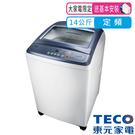 東元TECO 14公斤單槽超音波洗衣機 W1417UW 含基本安裝+舊機回收
