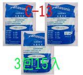 一組3包☆原廠公司貨☆國際牌☆集塵袋 TYPE-C-13-1/C13☆適用:MC-PK13FT/MC-CG351/MC-CA210/MC-CA683/MC-CA681
