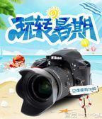 相機Nikon/D3400套機18-55鏡頭單反相機入門級高清數碼旅游照相機 免運Igo