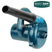電腦吹風機鼓風機大功率工業吹吸機家用220V小型除塵器  走心小賣場YYP