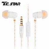 T.C.STAR TCE5020WE 入耳式耳麥