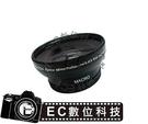 【EC數位】多層鍍膜特效鏡頭 0.45 倍率52mm 鋁鎂合金廣角鏡組 外徑67mm 超薄設計減少暗角