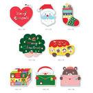 聖誕卡 韓國GMZ禮物系列聖誕卡 附信封 (10入組) 賀卡 卡片