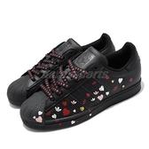 【五折特賣】adidas 休閒鞋 Superstar W 黑 紅 粉紅 愛心 情人節 女鞋 貝殼頭 【ACS】 FV3288