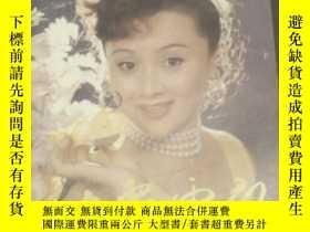 二手書博民逛書店大衆電影罕見1990年第10期:金夢、古月、林默予、葉蘊儀、成龍