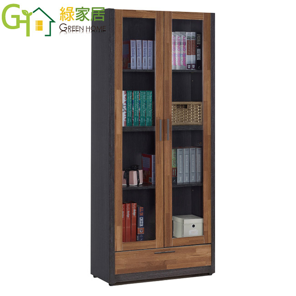 【綠家居】多柏斯 時尚2.7尺木紋二門書櫃/收納櫃