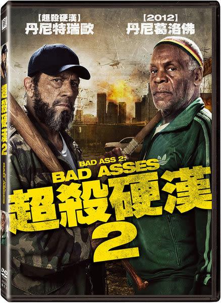 超殺硬漢2 DVD(購潮8)