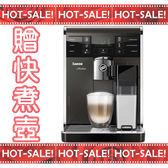 《立即購》~贈溫控快煮壺~ Philips Saeco Moltio HD8869 飛利浦 2016年最新款 全自動 咖啡機