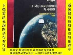 二手書博民逛書店TIME罕見MACHINE時間機器Y265801 BBC紀錄片 BBC
