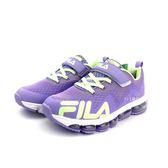 FILA 魔鬼氈 透氣網面 氣墊運動鞋《7+1童鞋》4208 紫色