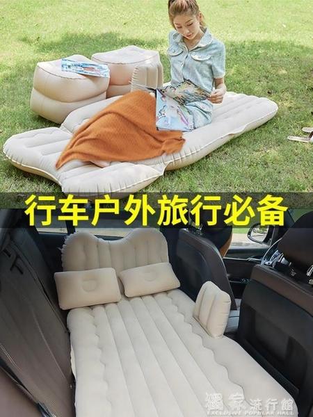 充氣車墊車載充氣床汽車轎車用床墊睡覺神器後排車內旅行床後座睡墊氣墊床 快速出貨