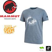 【MAMMUT Trovat T-Shirt 男《冠藍鴉》】1017-09861-50013/長毛象/輕量透氣/排汗上衣/UPF50+/快乾★滿額送