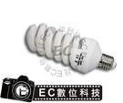 【EC數位】攝影棚燈 持續燈 省電色溫燈泡 45W 5500K 陶瓷頭 散熱孔 補光燈泡 持續燈泡