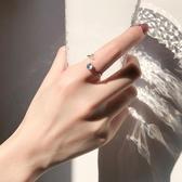 冷淡風純銀人魚泡沫戒指女開口日韓網紅潮人小眾設計學生食指尾戒