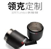 適用于領克01 02 03 碳纖維尾喉汽車排氣管配件裝飾件改裝專用 快速出貨