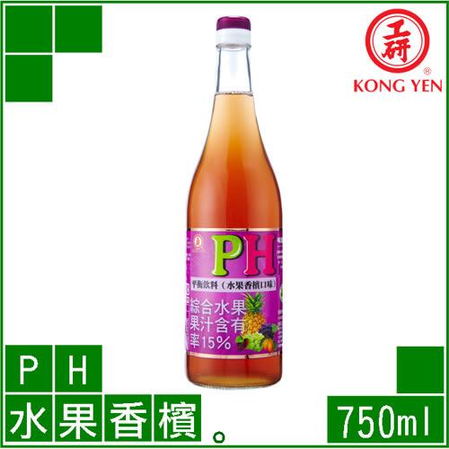 【工研酢】直接喝的醋飲料●PH平衡飲料─葡萄口味(750ml)