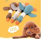 狗狗玩具泰迪小型犬金毛大狗幼犬大型犬小狗磨牙耐咬發聲寵物用品梗豆物語
