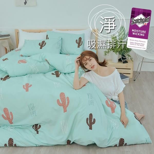 《M002》3M吸濕排汗專利技術3.5x6.2尺單人床包+雙人舖棉兩用被套三件組-台灣製/乾爽涼被/四季被