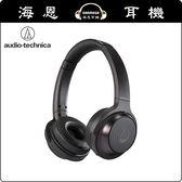【海恩數位】日本鐵三角 audio-technica ATH-WS330BT 黑色 無線耳罩式耳機