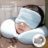 充氣枕多功能變形U型枕護頸枕脖子頸椎枕U形枕旅行飛機午休趴睡枕送眼罩