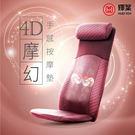 台灣製造專利按摩機芯組指壓滑刮,深度定點加強頂推腰背,魔幻手勁多變化深度抓捏頸肩