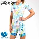 【ZOOT】女款 F20 冠軍選手Ellie Salthouse聯名限定款 有袖全開連身三鐵衣 繽紛彩 ZFT3200201 原價7800元
