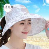 沙灘帽防曬帽子女夏天可折疊百搭出游空頂遮陽沙灘帽防紫外線大沿太陽帽【開學季特惠】
