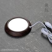 保溫碟辦公室usb加熱茶杯墊恒溫加熱器茶水茶杯保溫底座暖茶器恒溫寶 維科特3C