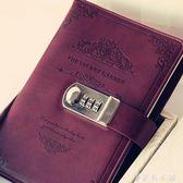 筆記本  帶鎖日記本加厚創意記事本文具 伊鞋本鋪