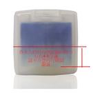 Kenzo Air 空氣淡香水 5ml 無外盒包裝