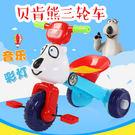 兒童三輪車腳踏車摺疊車1-3-5歲寶寶玩...