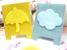 【ED710】韓版創意天氣站立式便條紙~雲朵 雨傘~便利貼/N次貼/隨意貼 EZGO商城