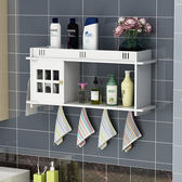 衛生間壁掛浴室置物架吸壁式廁所儲物化妝品收納盒子洗手間免打孔YS 【限時88折】