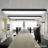 111V-240V吊燈 長條型LED辦公室長方形吊120*25厘米圓角吸頂燈商場寫字樓  XY6796【KIKIKOKO】TW