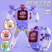 兒童變形手錶金剛變身男孩數字多功能機器人3-6歲玩具卡通電子錶 ZJ1410 【雅居屋】