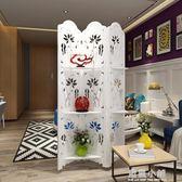 8KG180*40簡約古典荷花臥室屏風隔斷玄關時尚客廳白色雕花摺疊置物架摺屏qm 藍嵐