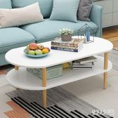 小茶几簡約小戶型小方几沙發小桌子風小圓桌簡易北歐 yu4166 『俏美人大尺碼』