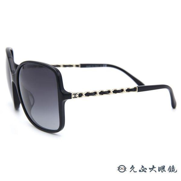 CHANEL 香奈兒 太陽眼鏡 5210QA (黑) 經典元素 環鏈 墨鏡 久必大眼鏡