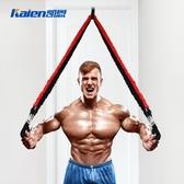 阻力器 彈力帶男士健身器材家用擴胸胸肌訓練阻力拉力帶彈力繩子女 莎拉嘿呦