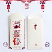 【12個】紅包新年小清新森系春節紅包壓歲錢紅包袋【奇趣小屋】