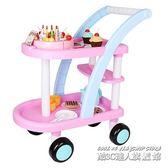 兒童扮家家廚房女孩手推車生日切蛋糕玩具仿真蔬菜水果切切樂套裝  IGO