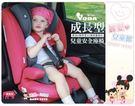 麗嬰兒童玩具館~YODA優寶貝-成長型兒童安全座椅1-12歲.五點式安全帶(貴族紅/雅仕藍/尊爵灰)